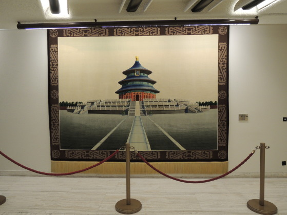 China's Art to UN