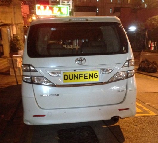 Dunfeng